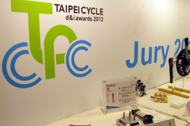 Taipei Cycle Nominates Award Winners