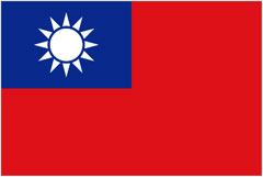 Taiwan 2012: Focusing Strongly on Emerging Markets