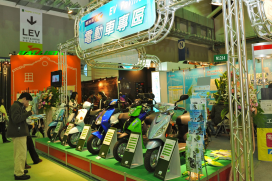 Taipei Power Forum: Platform for E-Bike Business