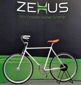 Zehus Unveils Bike+