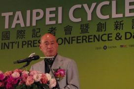 No Taipei Cycle Show in July