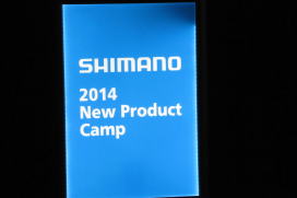 Shimano Launches New E-Bike Drive System at Taichung Bike Week