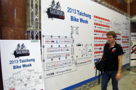 Date Set for 2014 Taichung Bike Week