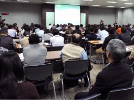 台北電能論壇開始報名