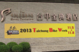 Taichung Bike Week Expands Floor Space