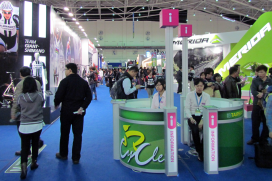 Taipei Cycle Show Growing in International Attendance
