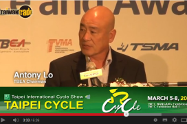Video Report Taipei Cycle Show 2014