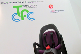 2015 Taipei Cycle Awards Open For Registration