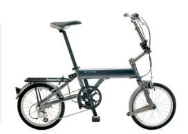 Folding Bike Catches Imagination