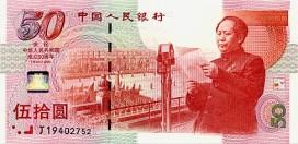 Yuan Rising