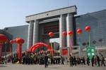 Record Breaking Tianjin Show