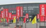 European Pavilion at Shanghai China Cycle Show