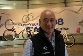 Giant: Ten Million Bikes in 2010?
