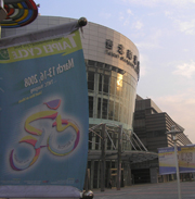 18% More Exhibitors at Taipei Cycle Show