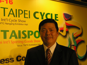 Comparing the old and the new venue of the Taipei Cycle Show