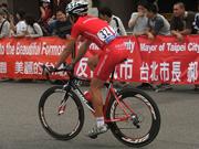UCI Hot-Shots in Tour de Taiwan
