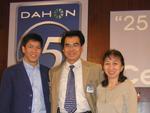 Dahon Celebrates 25th Anniversary