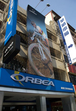Orbea Opens Shop in Taiwan