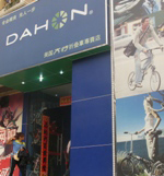 Dahons Folding Bike Sales Surge