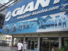 Giant Stops Cooperation with Retail Organizations