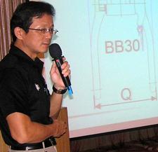 FSA Informs Bike & Frame Makers on BB30