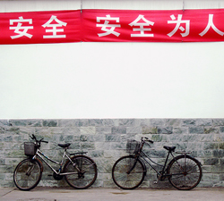 Financial Crisis Hits China Bike Industry