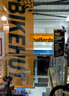 Financial Crisis Urges Halfords to Open More Bike Shops