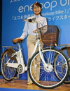 Sanyo To Launch Hybrid e-Bike