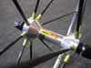 Mavic Recalls R-Sys Front Wheel