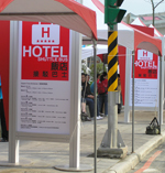 Better and Improved Shuttle Bus Service to Hotels