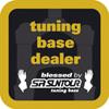 SR Suntour Appoints first Tuning Base Dealer