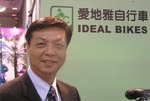 Louis Chan President for Fuji, Kestrel, SE Racing and Breezer Bikes
