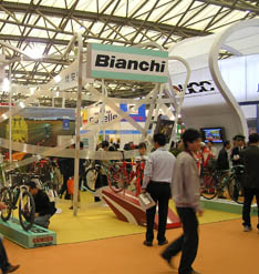 Shanghai: THE e-Bike Show