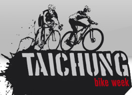Extra Online Exposure for Taichung Bike Week & <br>MY 2011 Spec-ing