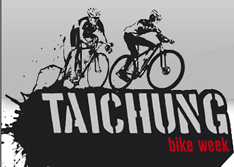 Last Chance for Exhibitors to Join Taichung Bike Week