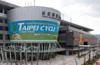 Taipei Cycle 2010: More Than 900 Exhibitors