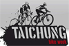 2010 Taichung Bike Week Dates Announced