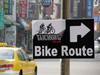 台中自行車週放棄以金典酒店為場地