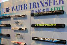 Environmentally-Friendly Water Transfers