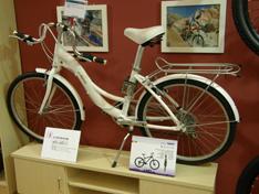 Dahon's Easy to Store Citylife Bike