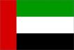 <b>United Arabic Emirates 2009:</b> China Dominates Gulf Market