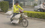 China To Adopt EU Standards for e-Bikes; for Export Reasons?