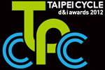 Taipei Cycle Show Starts Awards Competition