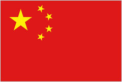 <b>China 2011:</b> Rising E-Bike Price Inhibits Consumer Spending