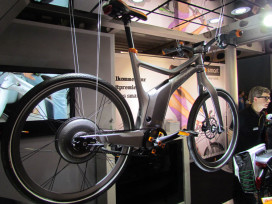 Mifa Acquires Majority Stake in e-Bike Maker Grace