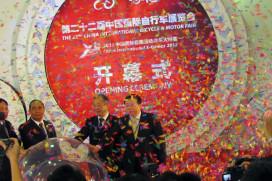 2012 China Cycle: 電動自行車百家爭鳴
