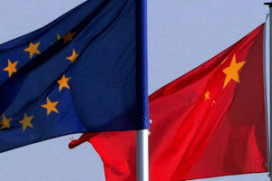 China Disclaims EU's Bicycle Anti-Subsidy Inquiry