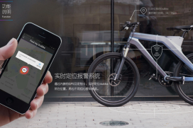 China's Search Engine Baidu Launches Smart Bike