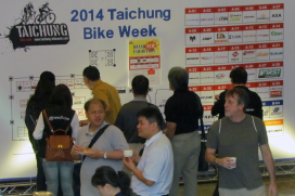 Taichung Bike Week Moves Show Dates To October