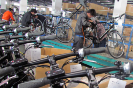 China Bicycle Association Organizes Study Trip